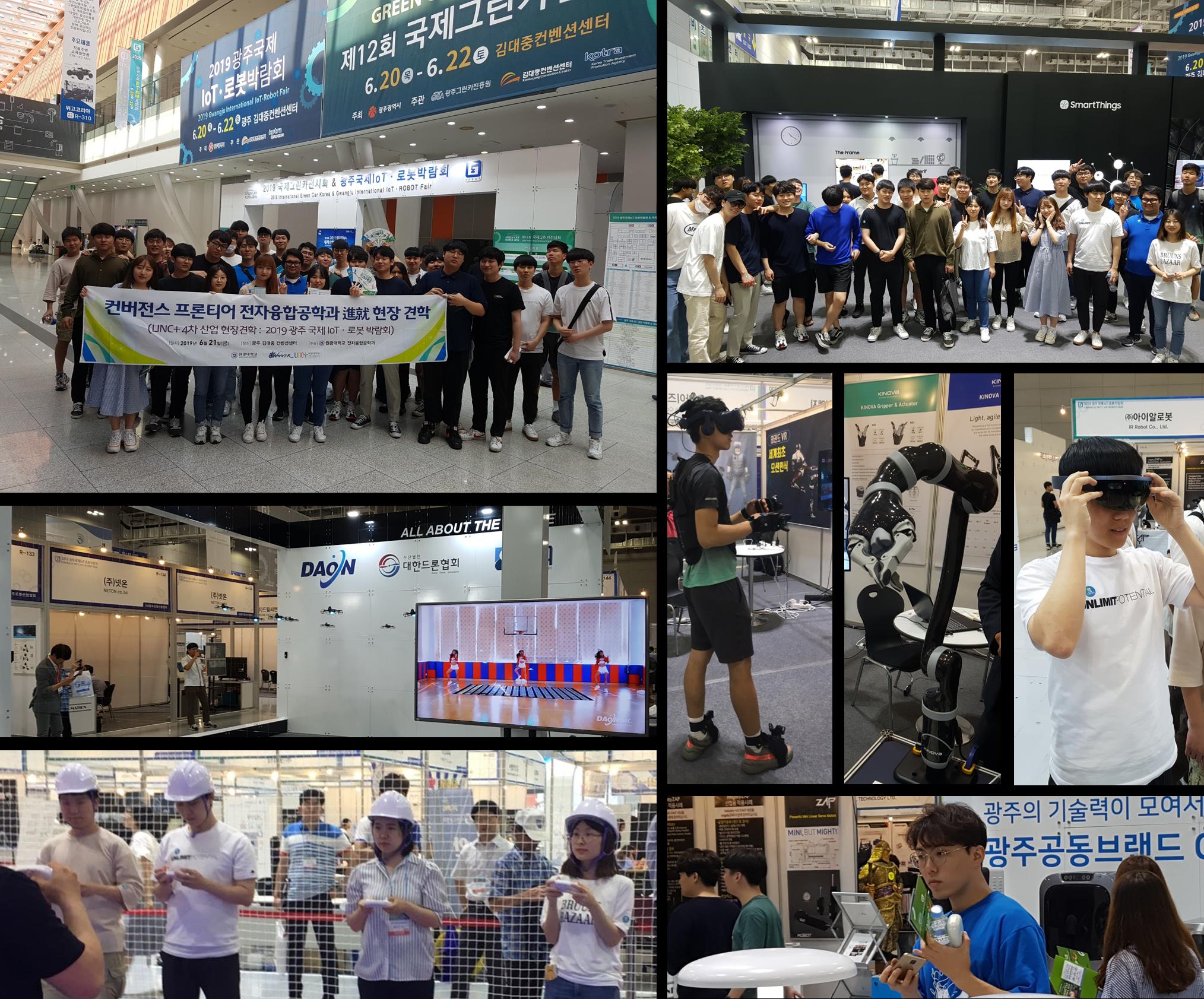 2019-광주-국제박람회.png